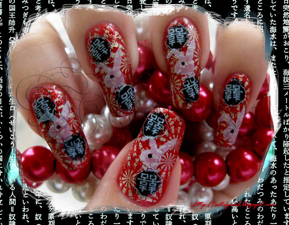 Chinese New Year Nail Art Contest Entries!