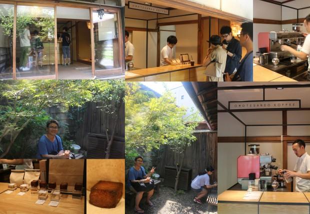 Japan July 20151
